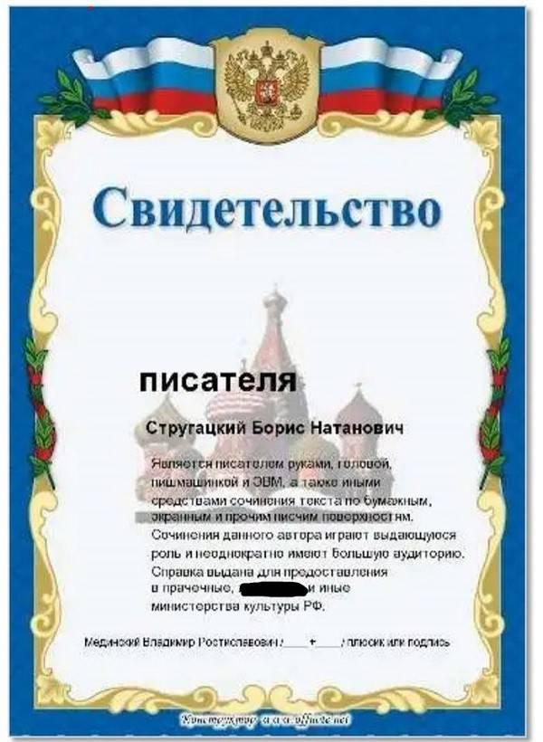 Власти Санкт-Петербурга потребовали справку о заслугах Бориса Стругацкого для установки мемориала 1