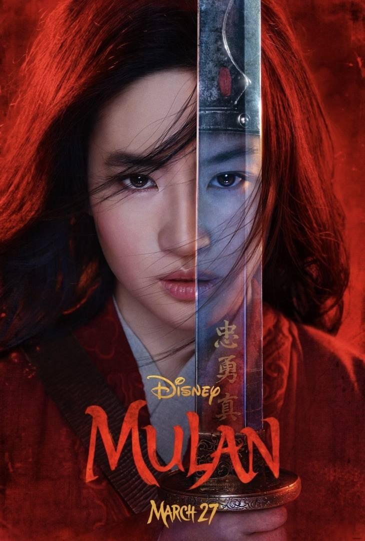 Disney выпустил первый тизер «Мулан» 2