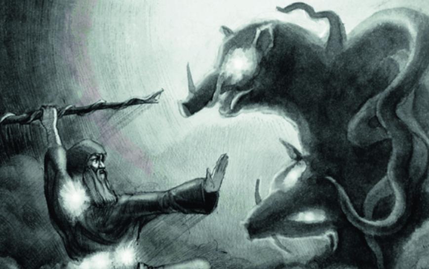 Находка: пять номеров журнала «Аконит», посвящённого «странной»фантастике