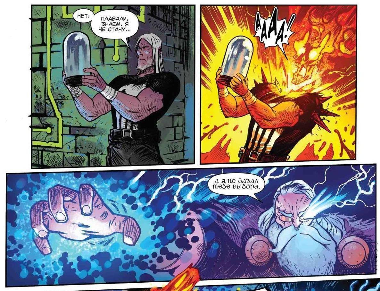 Новые комиксы на русском: супергерои Marvel и DC. Июль 2019 11
