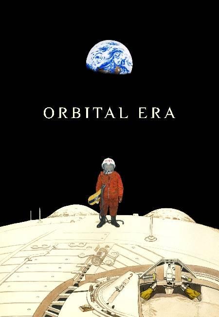 Кацухиро Отомо рассказал о новом аниме-фильме Orbital Era и сериале по вселенной «Акира» 1