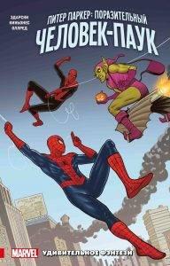 Новые комиксы на русском: супергерои Marvel и DC. Август 2019 12