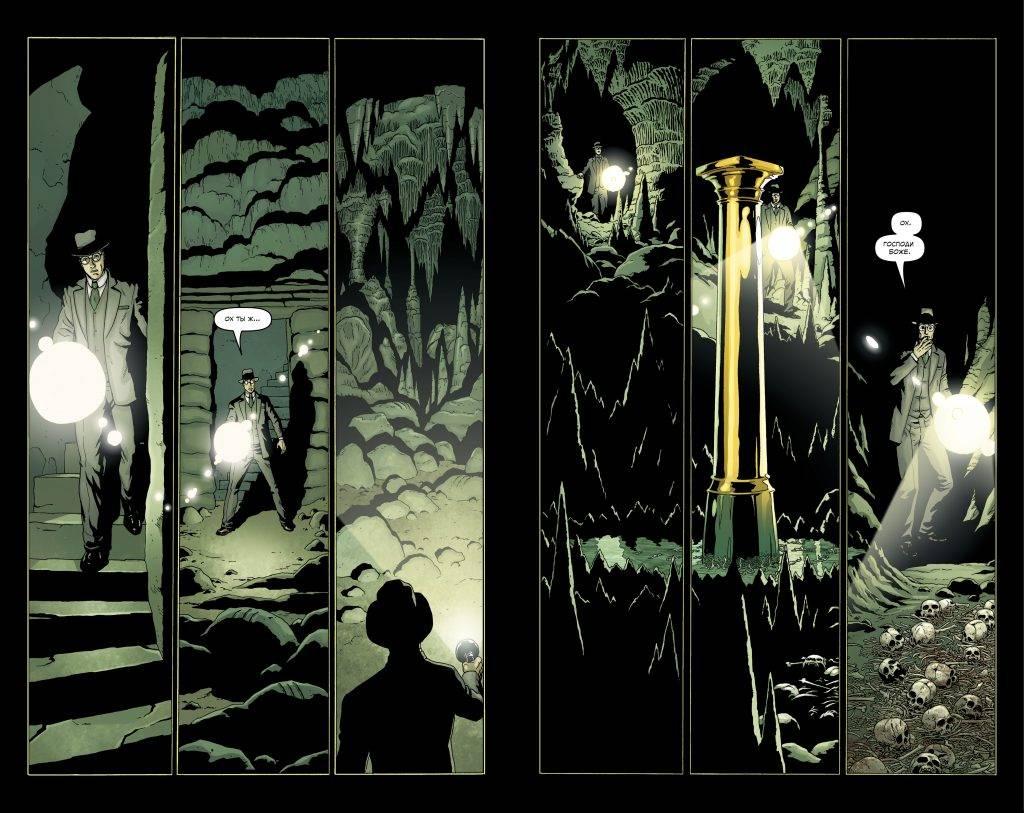 Что почитать: хоррор-омнибус Брайана Эвенсона и комикс «Провиденс» Алана Мура 3