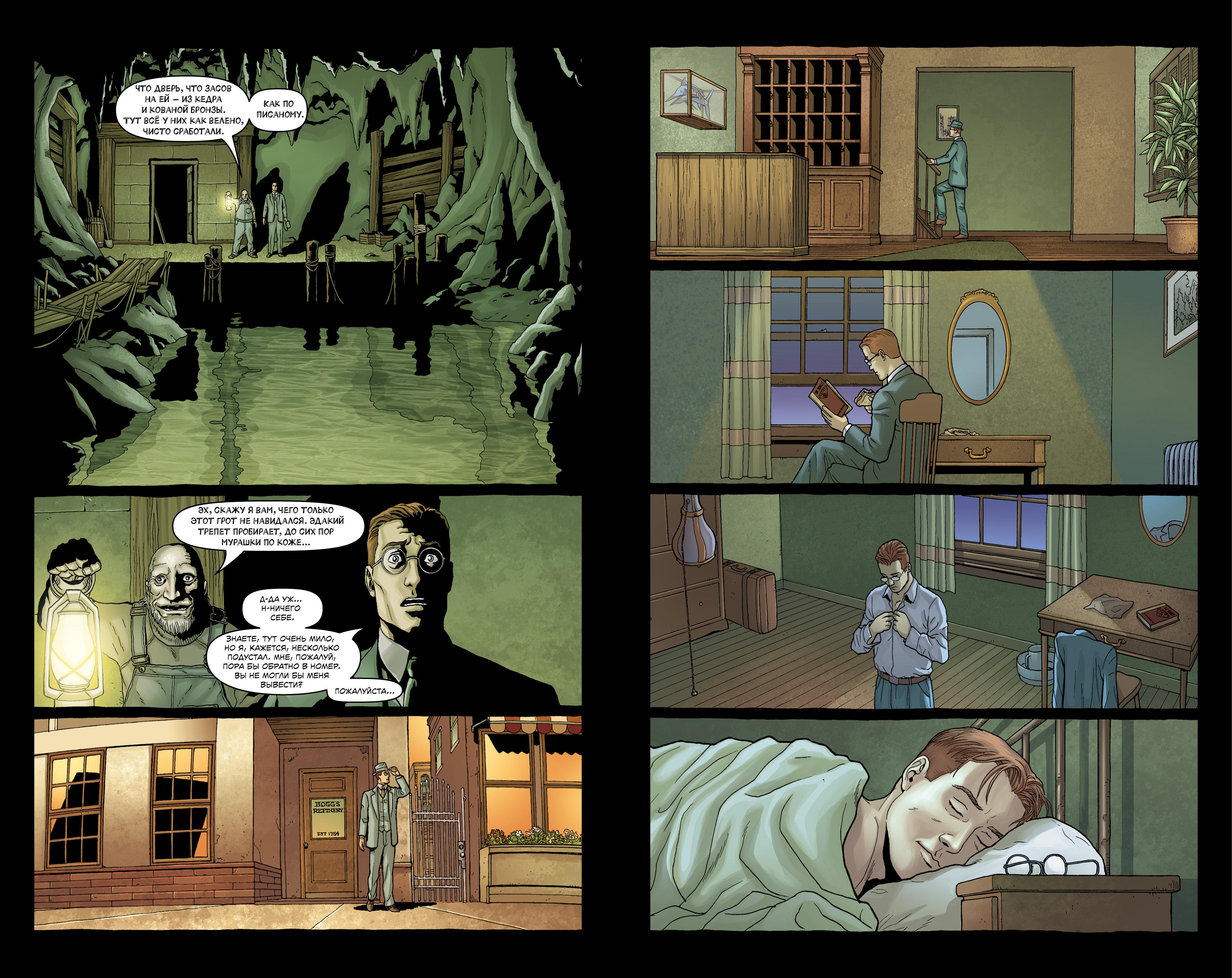 Что почитать: хоррор-омнибус Брайана Эвенсона и комикс «Провиденс» Алана Мура 4