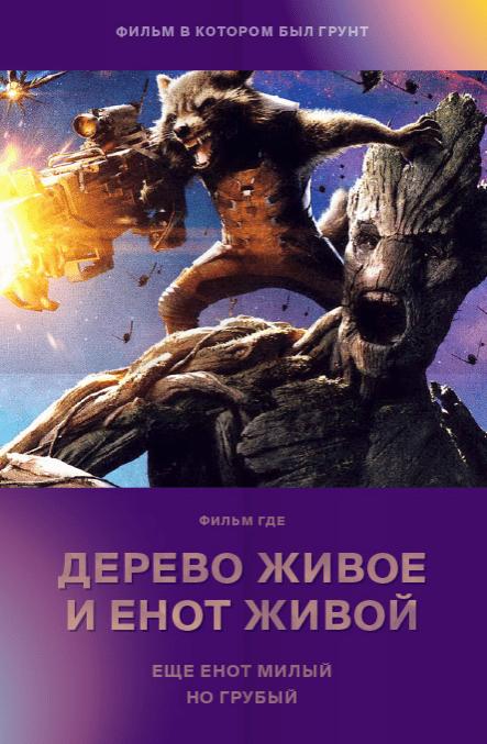 «Николсон ломает дверь»: исследование «Яндекса» о поисковых запросах фильмов 3