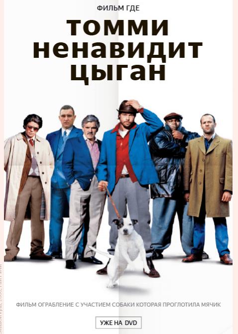 «Николсон ломает дверь»: исследование «Яндекса» о поисковых запросах фильмов 4