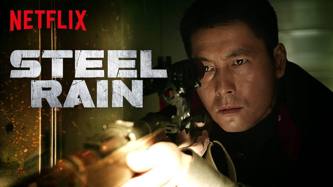 Восточный Netflix 6