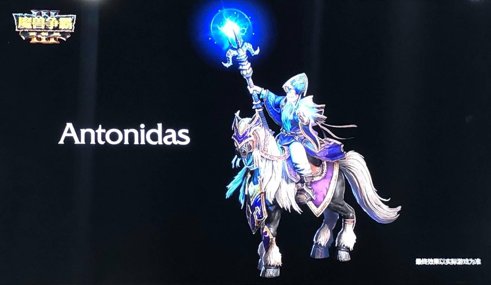 Blizzard показала кадры с моделями персонажей из грядущего ремейка Warcraft III 1