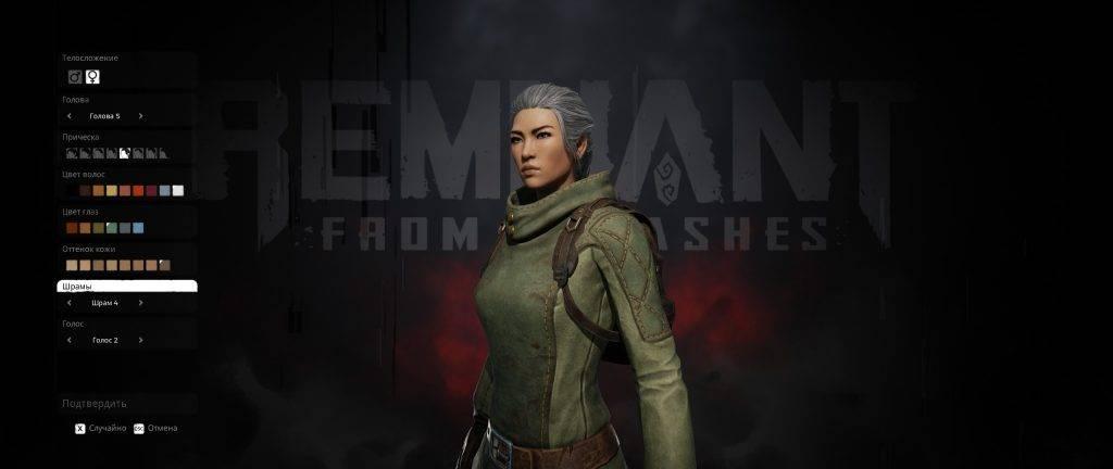 Обзор Remnant: From the Ashes. Кооперативный Dark Souls