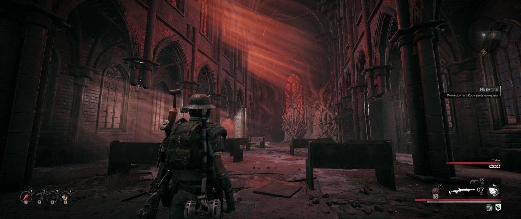 Обзор Remnant: From the Ashes. Кооперативный Dark Souls 1