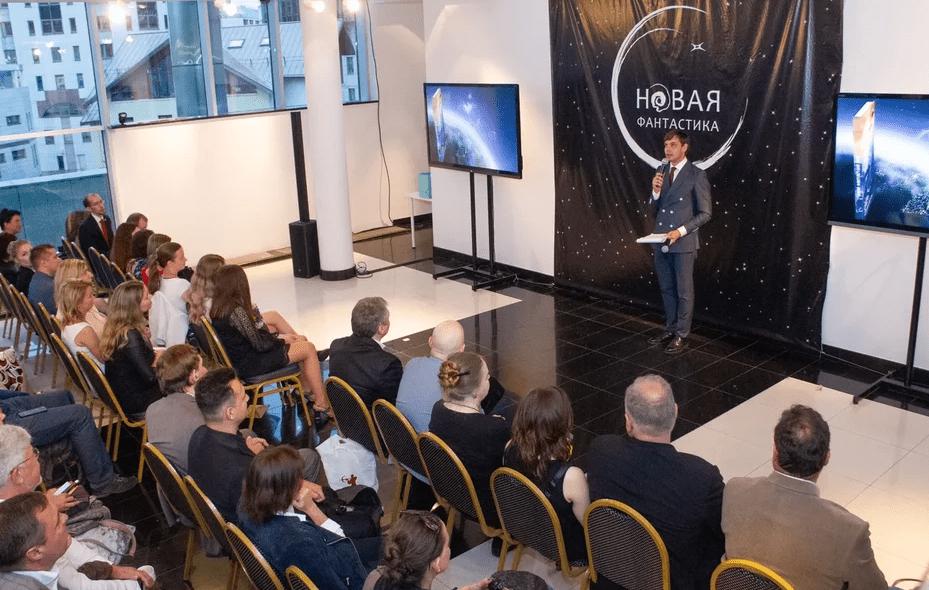 Организаторы литературной премии «Новая фантастика 2019» объявили победителей конкурса