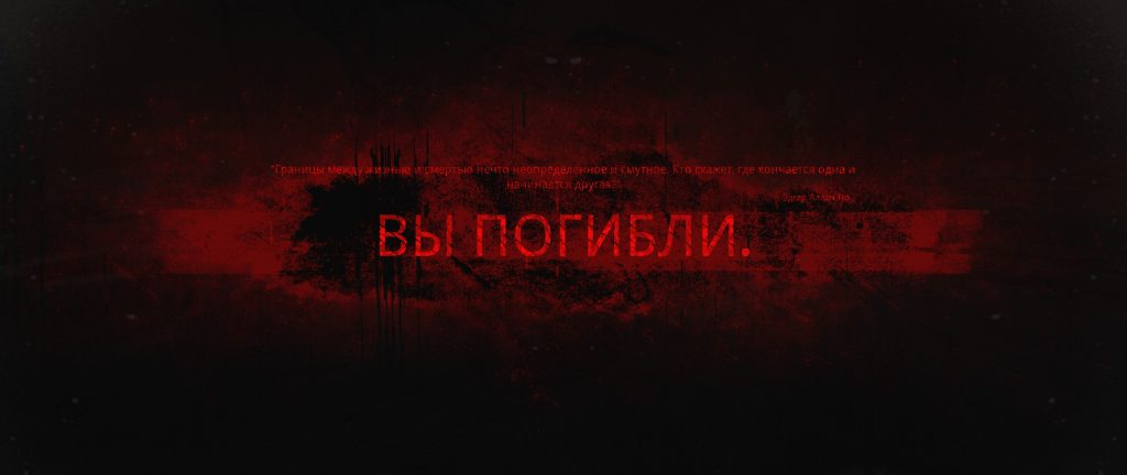 Обзор Remnant: From the Ashes. Кооперативный Dark Souls 2