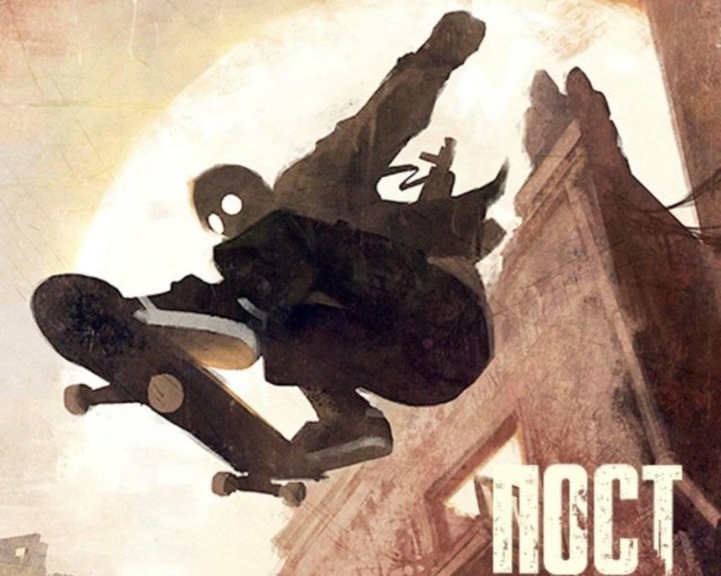 Дмитрий Глуховский «Пост»: русский аудиосериал о войне Москвы с Россией 1