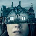 Авторы «Призраков дома на холме» напишут сценарий для нового хоррор-сериала на ВВС Three