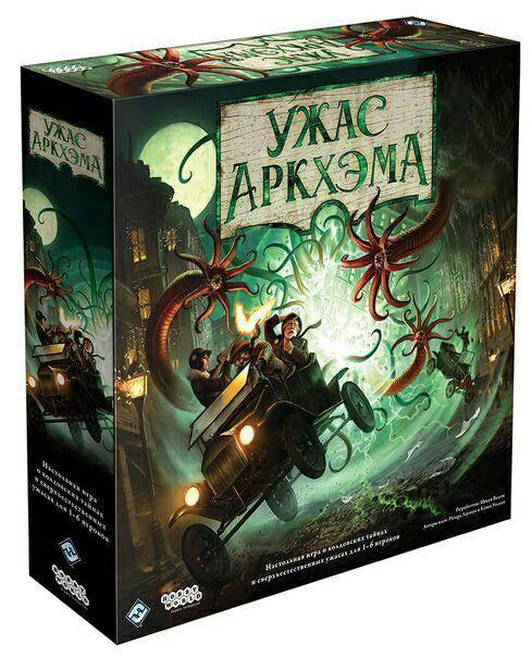 Hobby World анонсировали выход третьего издания «Ужаса Аркхема» на русском языке