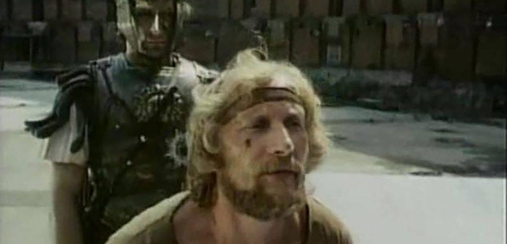Пилат и другие 1971