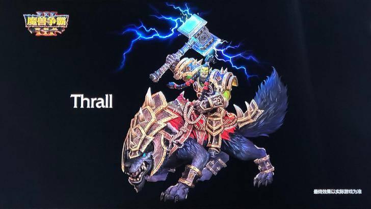 Blizzard показала кадры с моделями персонажей из грядущего ремейка Warcraft III 2