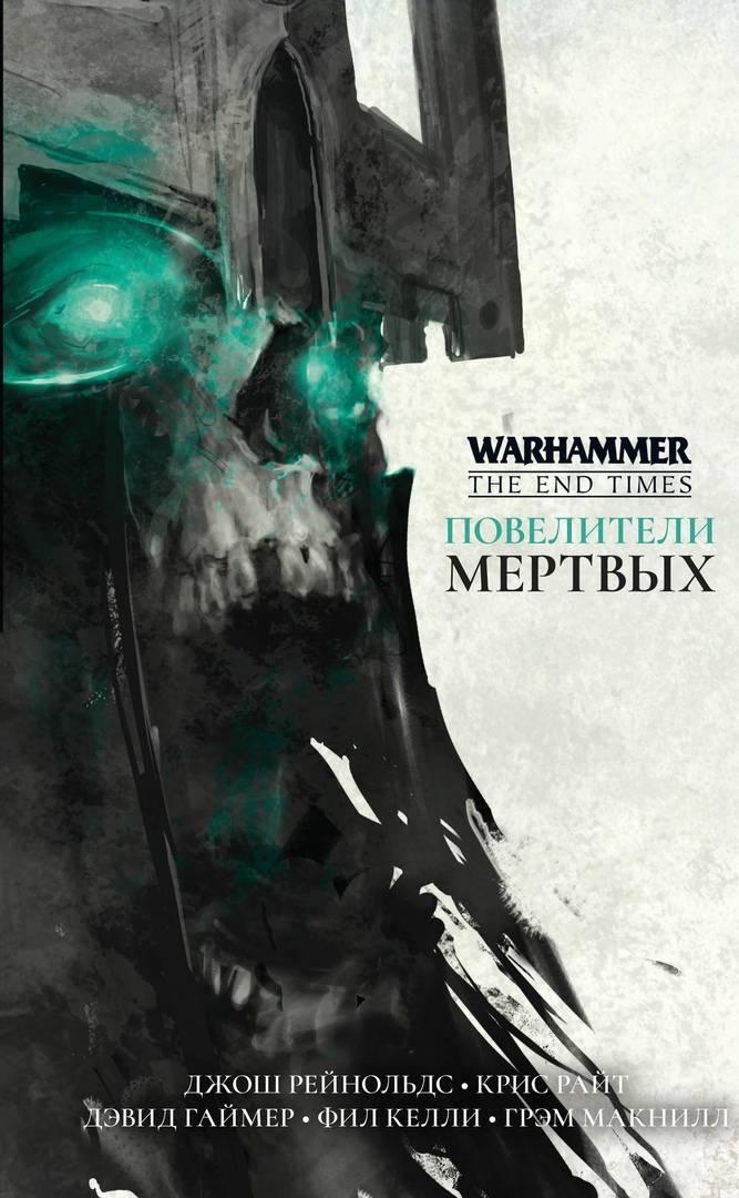 Что почитать: хорроры Клайва Баркера и первый омнибус по Warhammer: Fantasy Battles