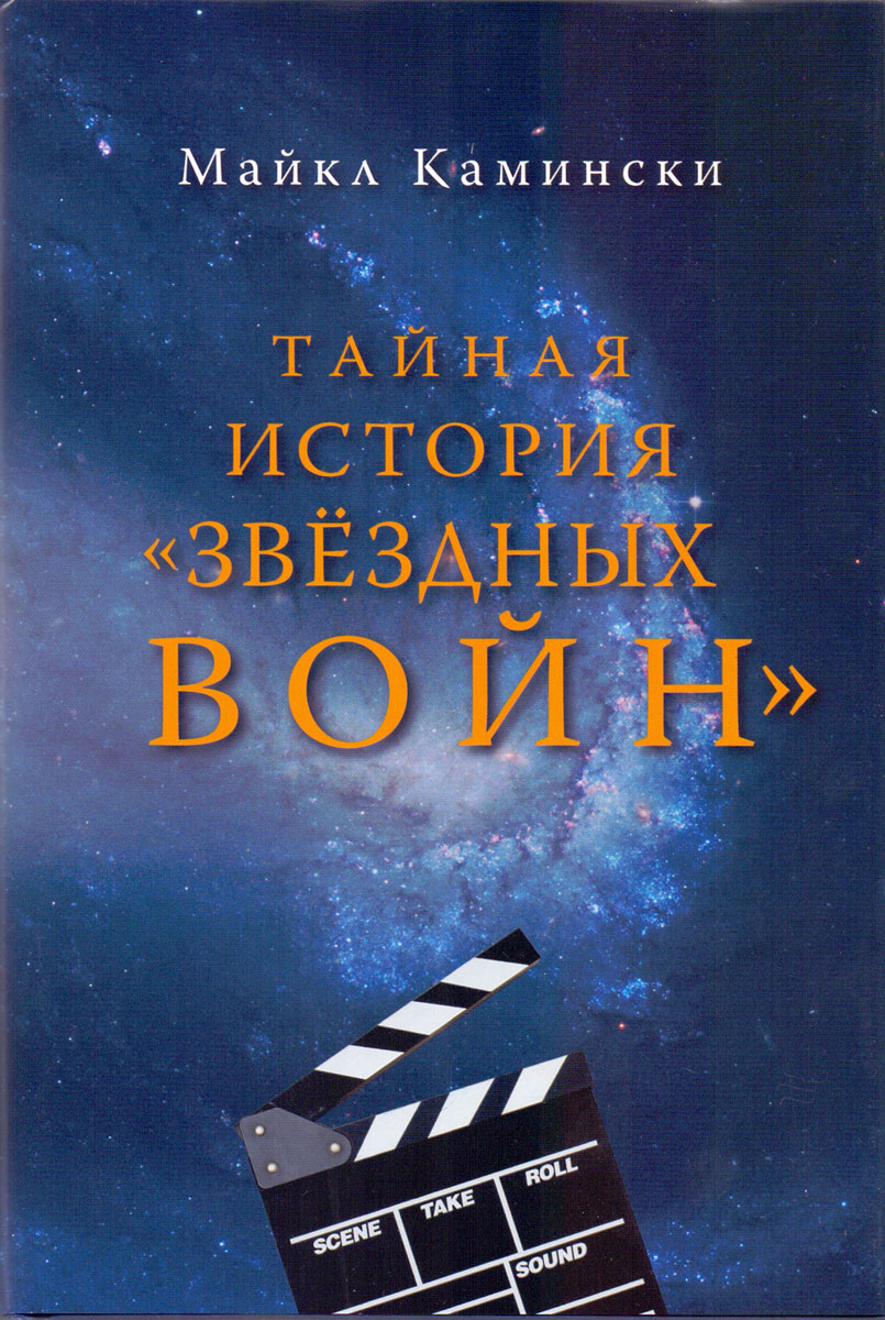 «Провиденс» Алана Мура: автобиографический постмортем от переводчика 2