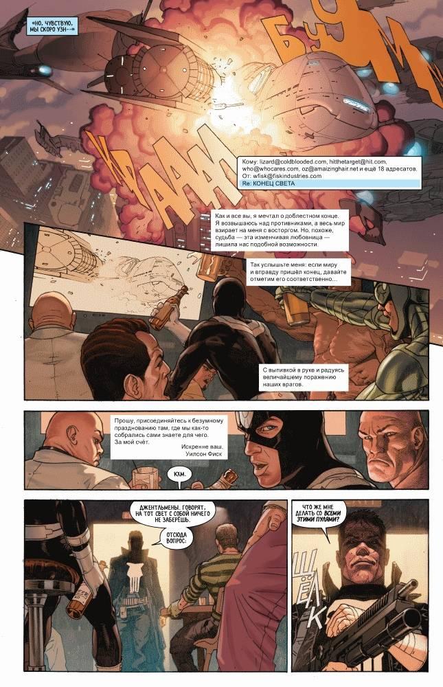 Что почитать из комиксов: переосмысление «Шерлока Холмса» от Геймана и «Секретные войны» Marvel 6