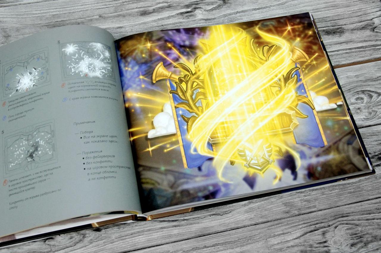 Что почитать: артбуки Blizzard по Diablo и Hearthstone 12