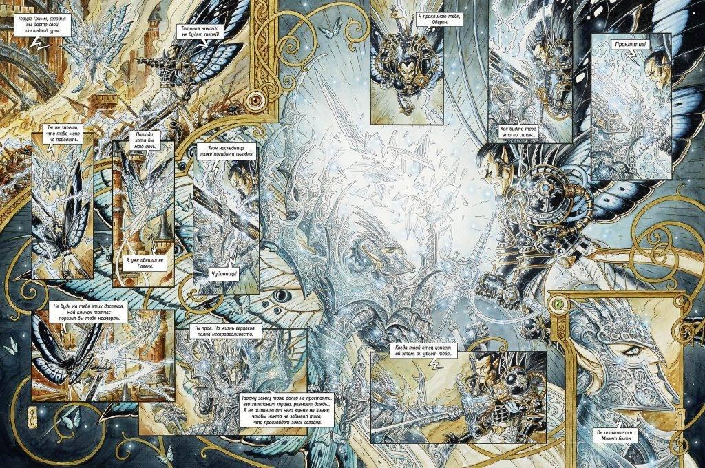 5 стереотипов о комиксах, с которыми давно пора покончить 12