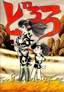 «Дороро»: аниме и манга о волшебном инвалиде и гендерной неоднозначности 7