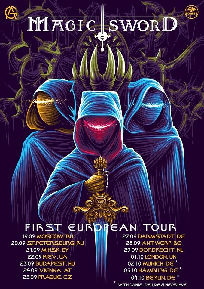 Ретровейв-группа Magic Sword даст концерты в России, Беларуси и Украине