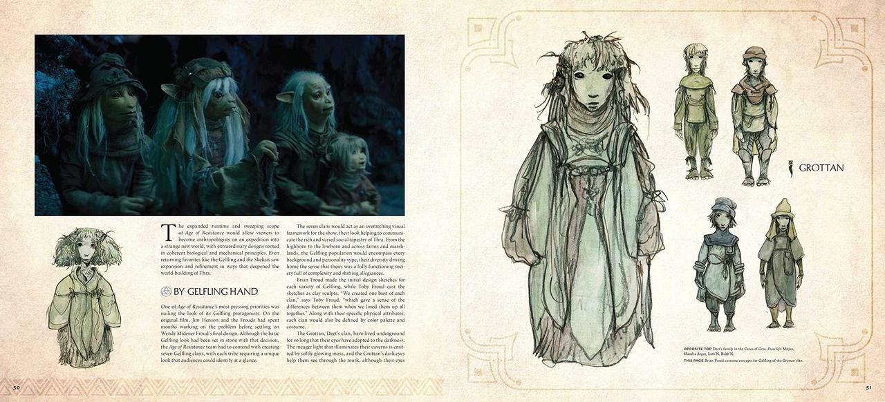 Арт: иллюстрации из артбука по сериалу «Тёмный кристалл» 5
