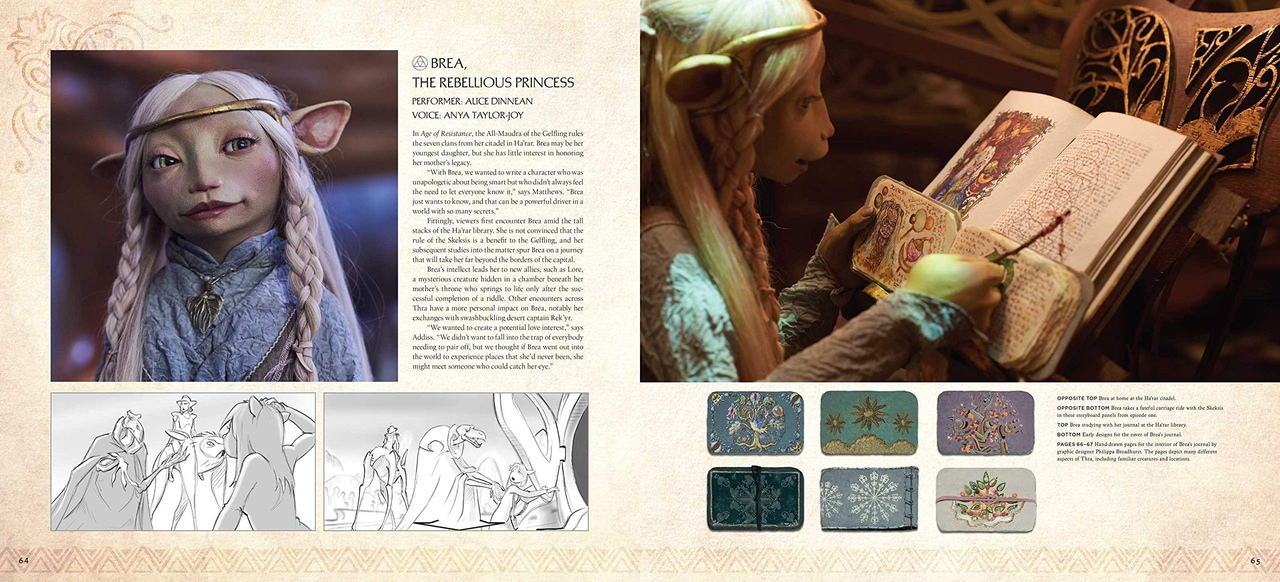Арт: иллюстрации из артбука по сериалу «Тёмный кристалл» 6