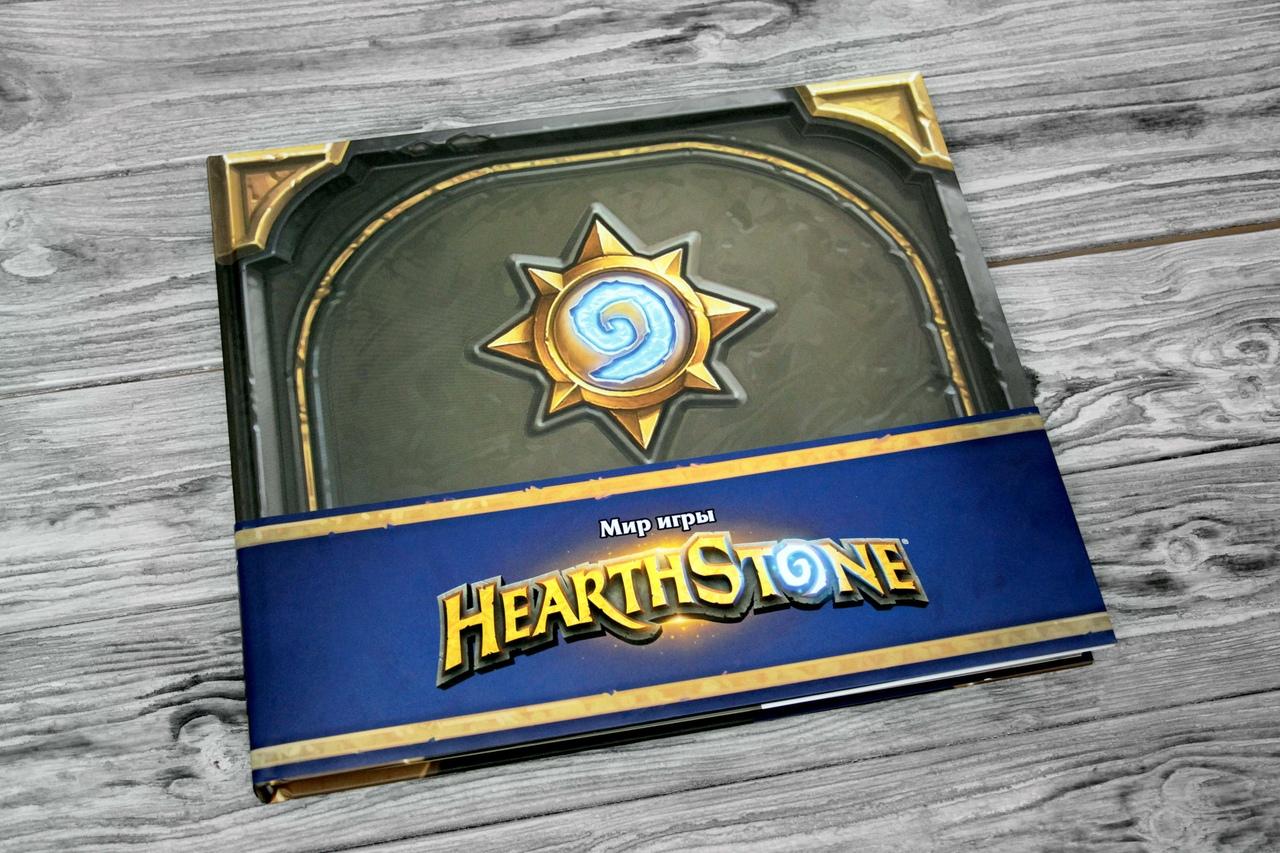 Что почитать: артбуки Blizzard по Diablo и Hearthstone 11