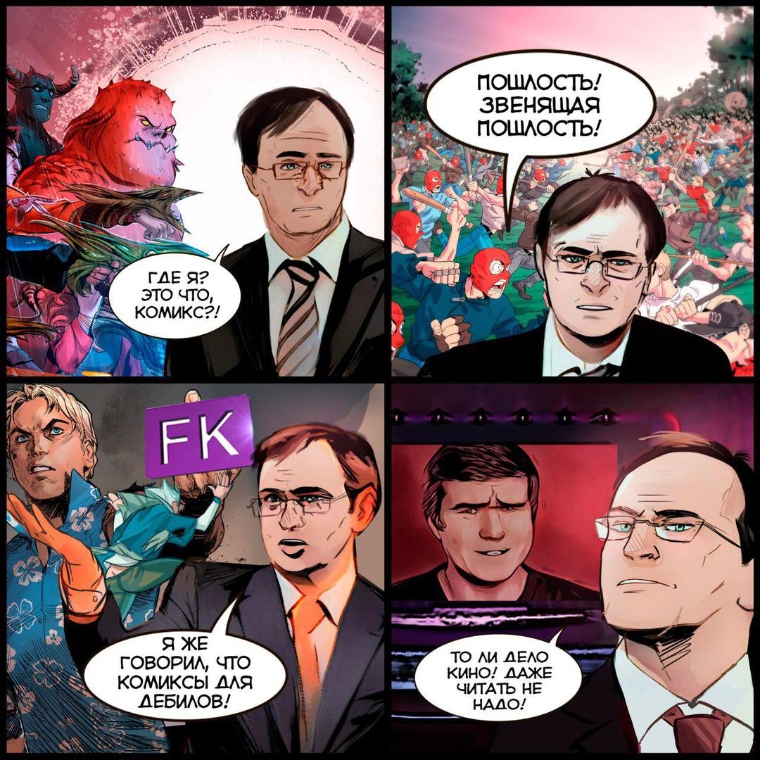 «Звенящая пошлость!»: как Рунет отреагировал на цитату Владимира Мединского о читателях комиксов 1