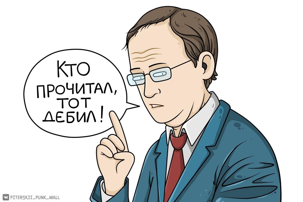 «Звенящая пошлость!»: как Рунет отреагировал на цитату Владимира Мединского о читателях комиксов