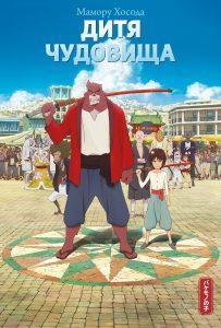 Манга и ранобэ на русском: сентябрь 2019 года 1