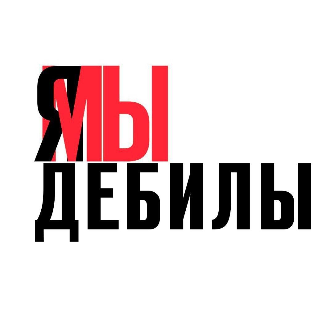«Звенящая пошлость!»: как Рунет отреагировал на цитату Владимира Мединского о читателях комиксов 2