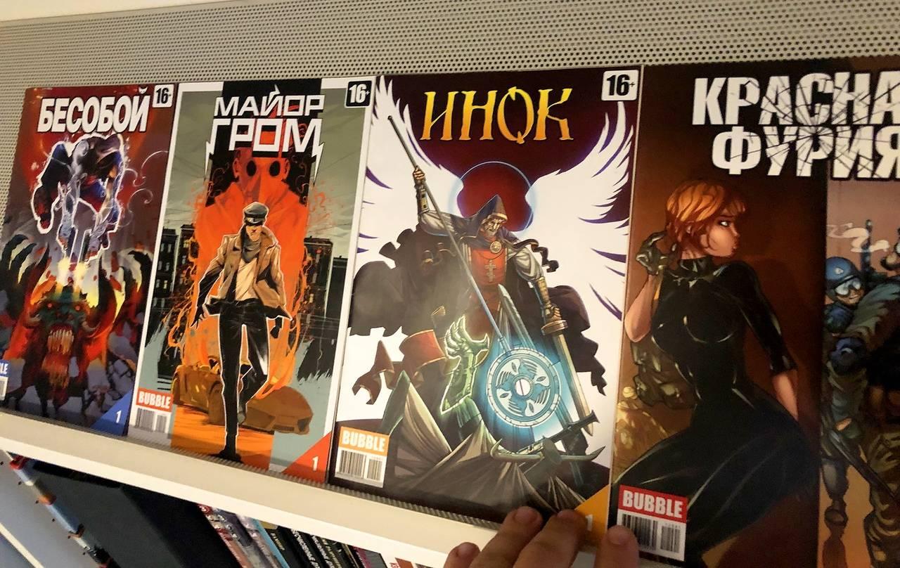 Издательство BUBBLE прекращает выпуск ежемесячных номеров комиксов