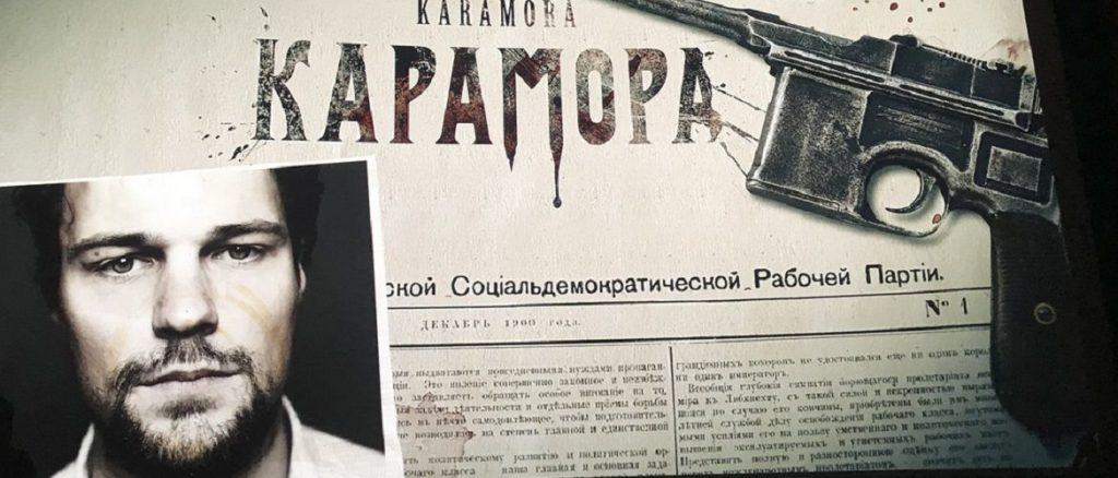 Чем заняться на Comic Con Russia 2019? 10