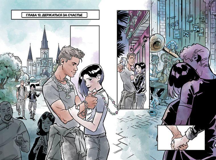 Издательство «Росмэн» представит свои новинки на выставке Comic Con 5