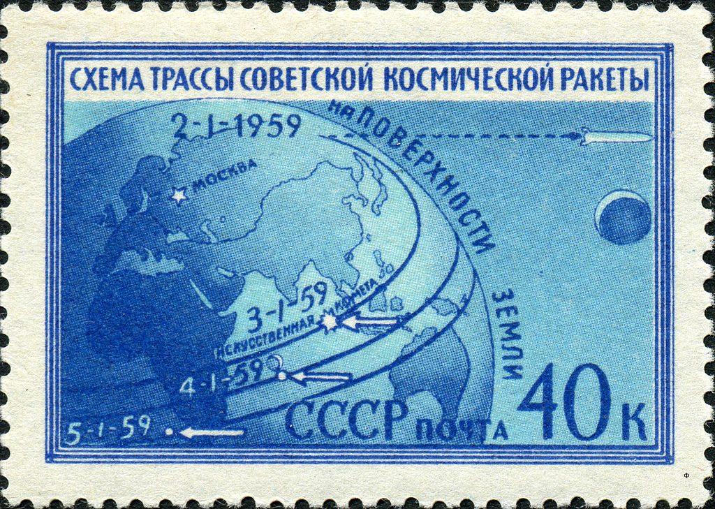 Как СССР сфотографировал Луну сзади 10
