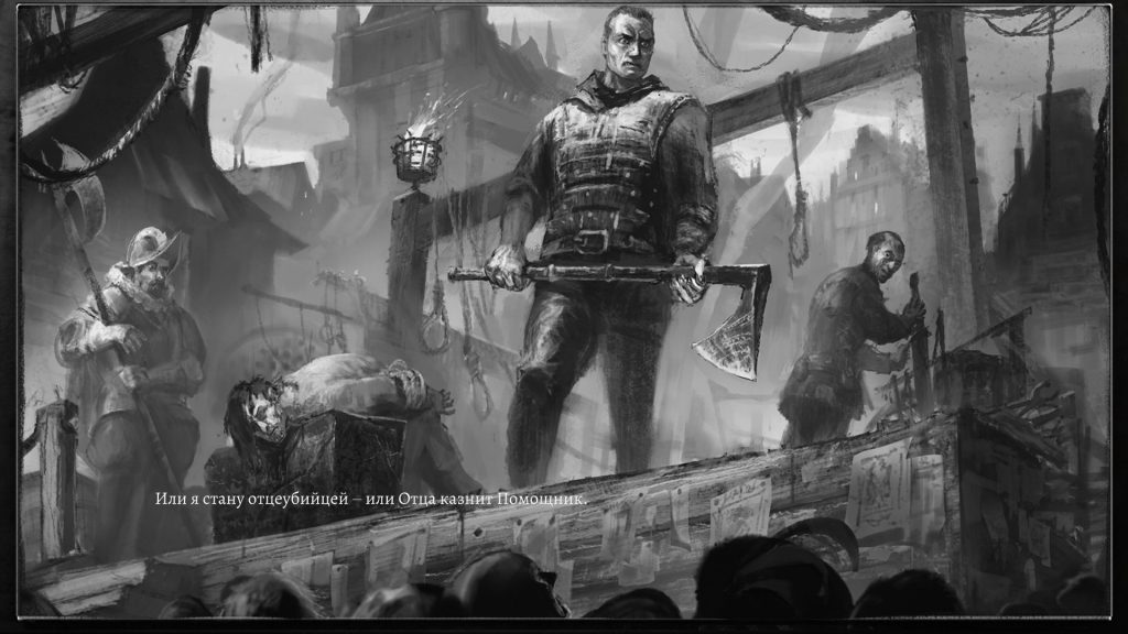 Мрачные игры осени: Stygian, Children of Morta, Blasphemous, The Executioner 23