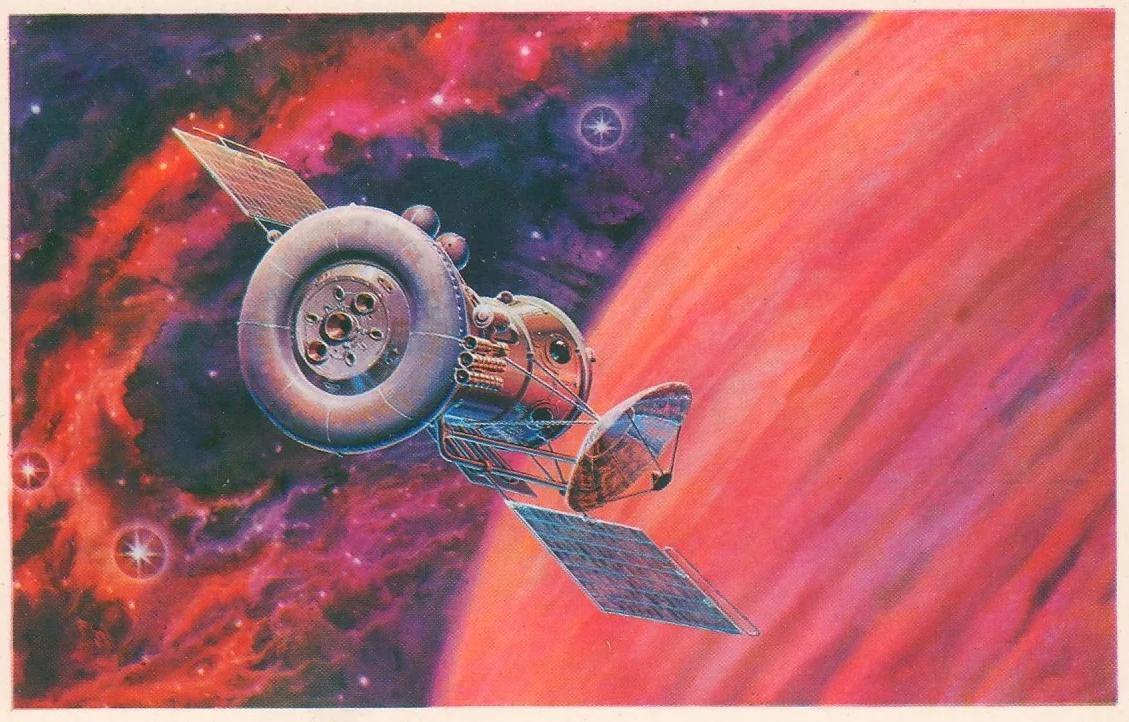 Фантастика и реальность в картинах Алексея Леонова —первого человека в открытом космосе 6