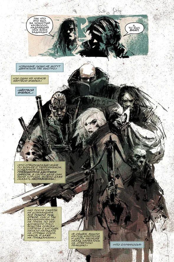 «Бегущий по лезвию 2019», Baldur's Gate и артбук Death Stranding — анонсы «Эксмо» с Comic Con 2
