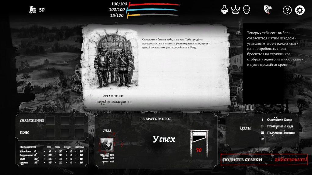 Мрачные игры осени: Stygian, Children of Morta, Blasphemous, The Executioner 4