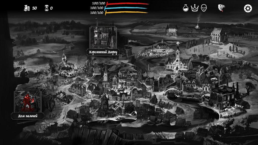 Мрачные игры осени: Stygian, Children of Morta, Blasphemous, The Executioner 5