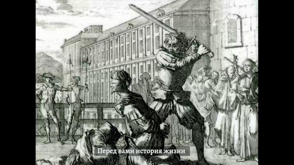 Мрачные игры осени: Stygian, Children of Morta, Blasphemous, The Executioner 6