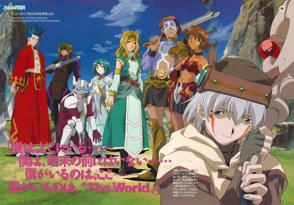Забытые шедевры аниме: исекай 16