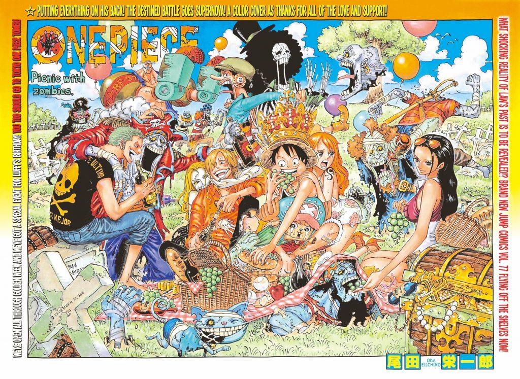 One Piece как культурный феномен