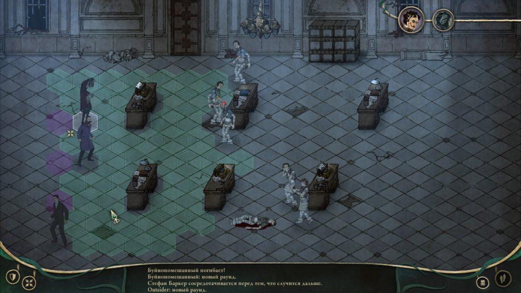 Мрачные игры осени: Stygian, Children of Morta, Blasphemous, The Executioner 16
