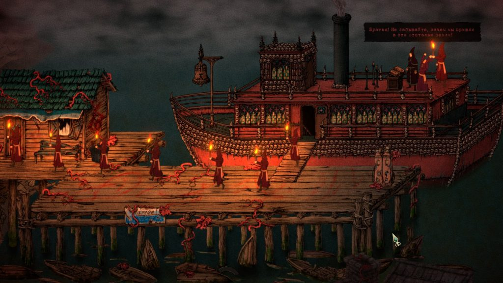 Мрачные игры осени: Stygian, Children of Morta, Blasphemous, The Executioner 17