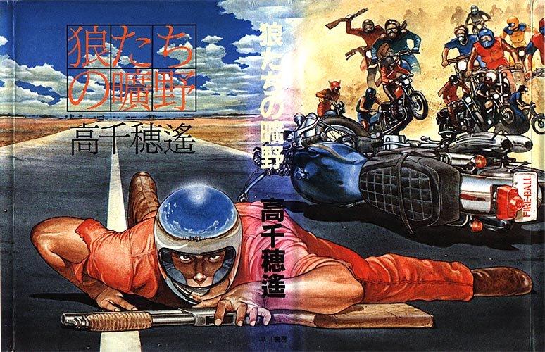 Манга и аниме «Акира»: все дороги ведут в Нео-Токио 7
